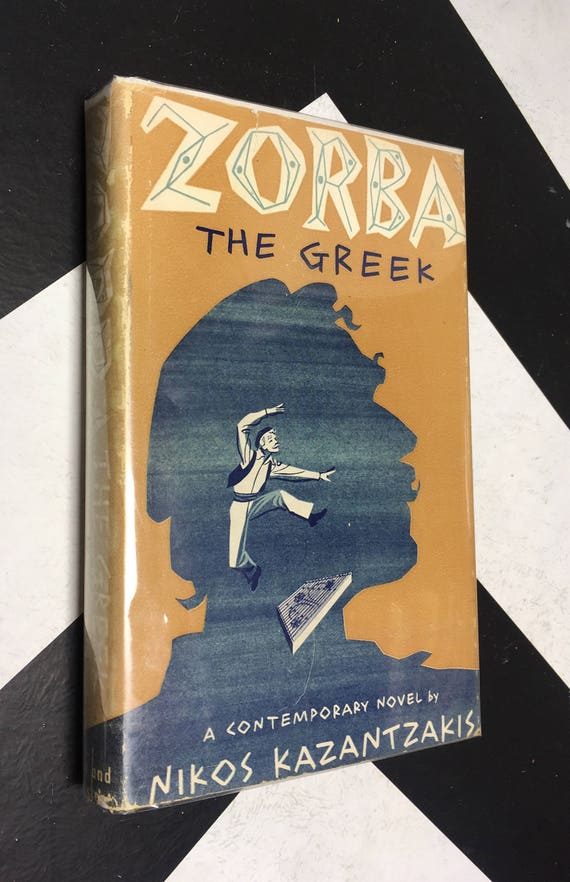 Zorba the Greek by Nikos Kazantzakis vintage classic fiction novel (Hardcover, 1953)