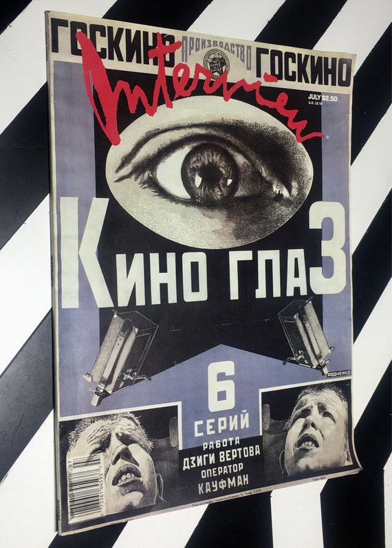 Andy Warhol's Interview Magazine: July, 1988 (Alexander Rodchenko's Film Eye cover) softcover magazine