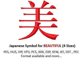 Kanji Embroidery Etsy