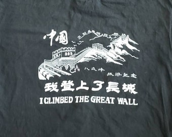 3acf72562 Vintage 1980's I Climbed The Great Wall of China Historic Ancient Walls and  Fortifications Famous Landmark Travel 80s tee t shirt