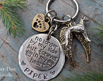 Greyhound Memorial Key Chain, Greyhound Remembrance Gift, Loss of Dog, Greyhound Sympathy Gift, Fur Baby, Rainbow Bridge
