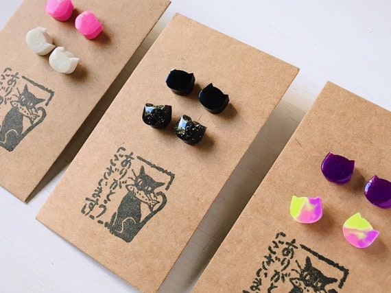 Set Of 2 Pair Of Cat Stud Earrings Cat Jewelry Cat Lovers Etsy
