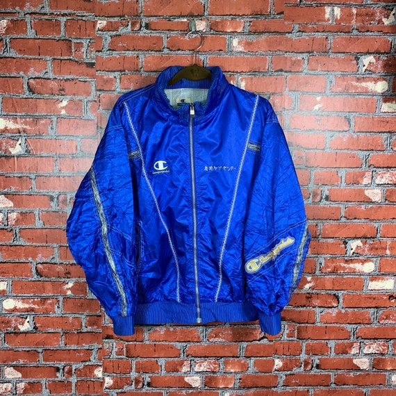 Vintage Champion Jacket Sweatshirt Champion Crewne