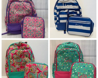 Kid Personalized Backpack and Lunch bag Monogrammed Aqua Ikat Backpack and Lunchbox Girl Monogrammed Backpack and Lunchbox