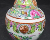 Chinese Multi Colour Enamelled Porcelain Vintage Ginger Jar Tea Caddy with Lid Pink Peony Flowers, Birds Shou Long Life Symbol - China