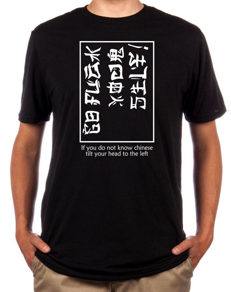 Hail Satan Funny Unicorn T-Shirt Men/'s Birthday Gift Fathers Day Present Shirt