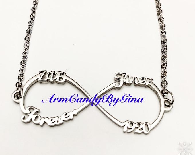 Forever Finer Necklace