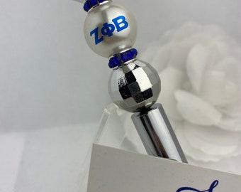 Silver Zeta Disco Ball Pen