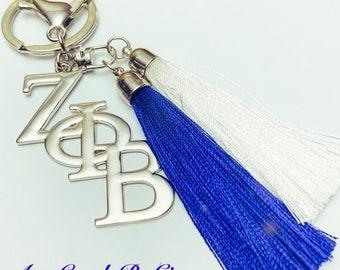 ΖΦΒ Inspired Key Chain