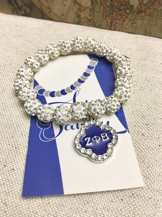 "White ""Sparkle"" Bracelet with Rhinestone Charm"