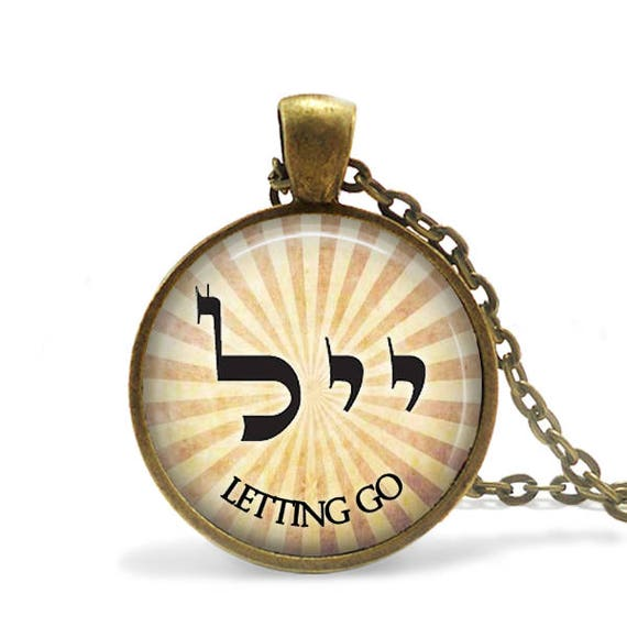 Sterling Silver 72 Names of God Pendant Necklace Self Esteem Kabbalah Jewish