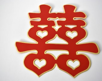 Red Heart with Gold Trim Double Happiness poster