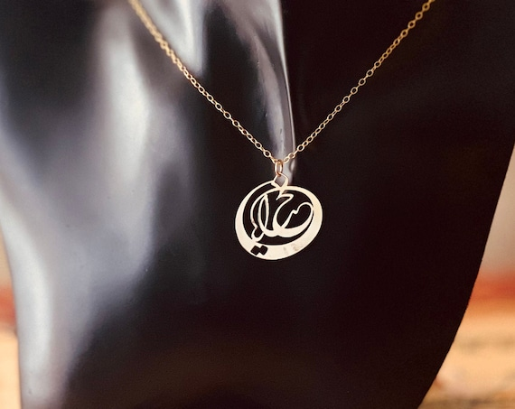 Persian Calligraphy Pendant Necklace Personalized Name Plate • خدایا • The name of GOD