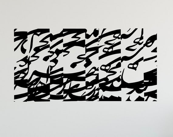 Persian Calligraphy- The Blackline سیاه مشق Calligraphy Persian Art HASHT KHAN  هشت خوان Vinyl Wall Decal ABCL68