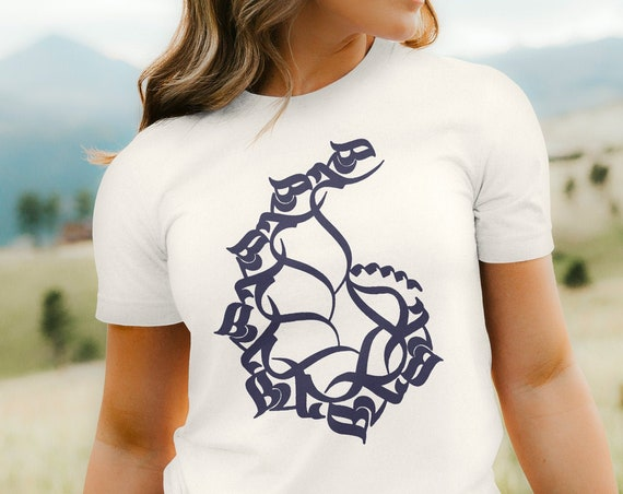 Persian Calligraphy Shirt | هیچ | Farsi Tee | Persian T-Shirt | Calligraphy | ABCL88-T