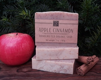 Apple Cinnamon Soap with Cocoa Butter (5 oz.) - Handcrafted Organic Soap