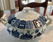 Blue Imari Round Covered Vegetable Bowl - Discontinued Pattern ( RARE find)