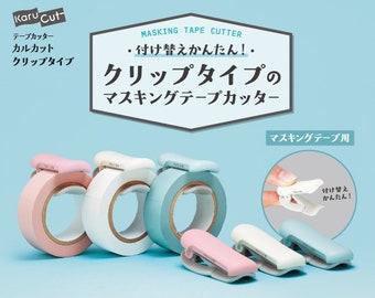 Kokuyo Washi Tape cutter Karu-cut clip
