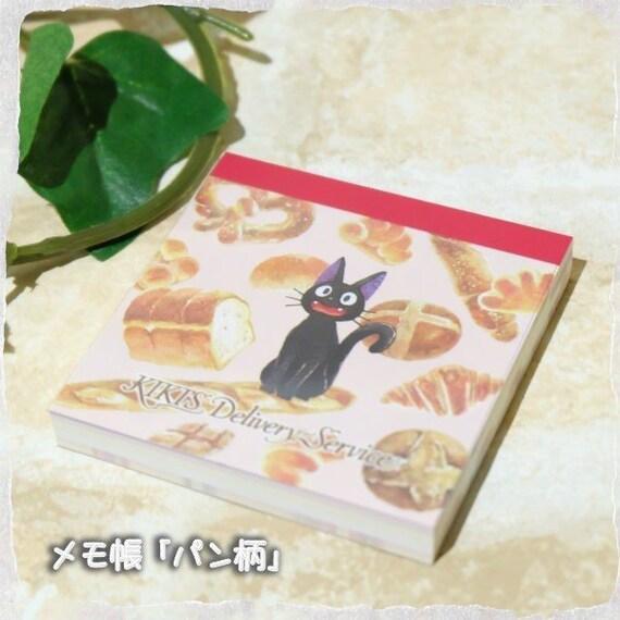 Kikis Delivery Service Small Memo Pad Cute
