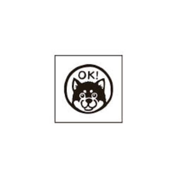 Dog Wooden Rubber Stamp Planner Stamps Bullet Journal Etsy
