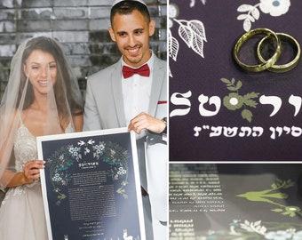 Passion Flower Ketubah - Contemporary Ketubah, Interfaith ketubah, Jewish Wedding, keepsake for life, Jewish Wedding Ceramony