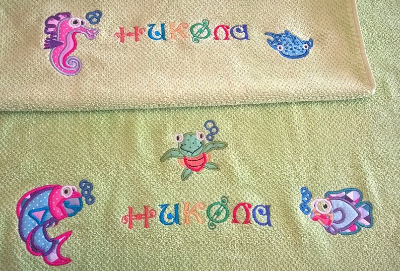 2 custom embroidered towels fish theme
