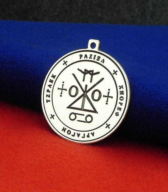 Seal Of Angel Raziel Secret Of God Amulet Seal Of Etsy