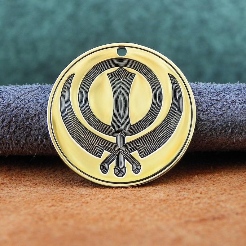 Sikhism symbol Sikh Khanda pendant