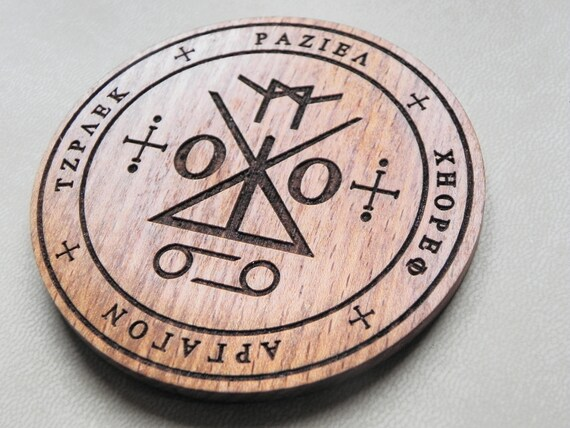 Magic Board Or Magnet For Home Seal Of Angel Raziel Seal Of Etsy