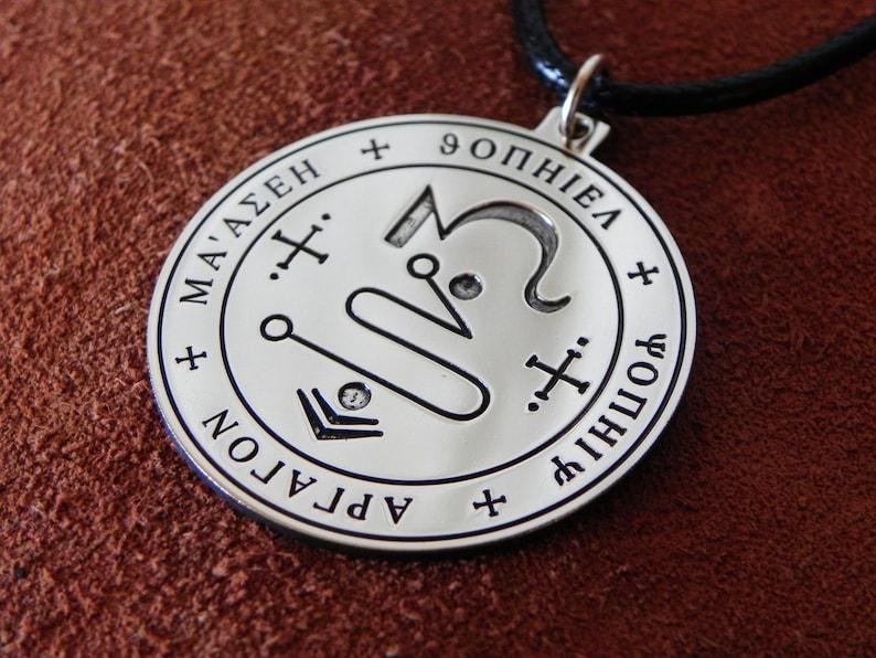 5de29507 Seal of the Jophiel Angel Beauty of God Jophiel sigil | Etsy