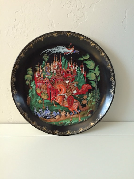 "Palekh Russian Legends Collection - Fairy Tale Plate ""Ruslan and Ludmilla"" 18k Gold Trim. First Plate of the Series. 1988"