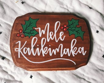 Mele Kalikimaka wood sign