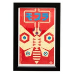 """Mothra/11x17""""/3 Color/Risograph Print/Poster"""