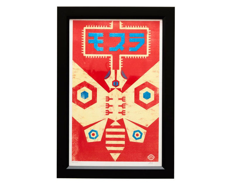 Mothra/11x17/3 Color/Risograph Print/Poster image 0