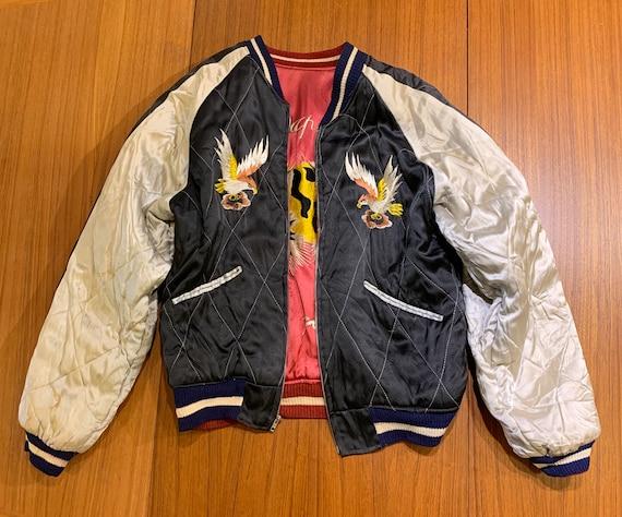 Vintage 1950's Japanese Sukajan Souvenir Jacket