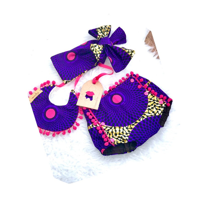 African Print Baby Gift Set Baby Shower Gift Gifts For Etsy