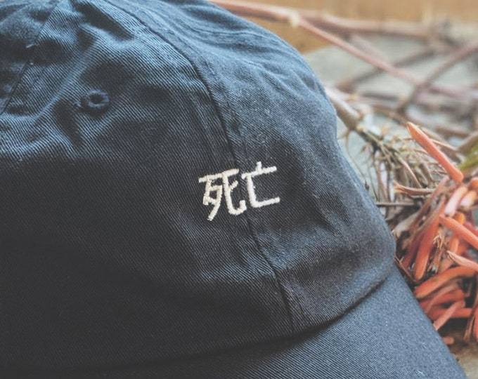 Featured listing image: Chinese Death hat - 死亡