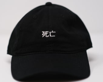 Chinese Death hat - 死亡