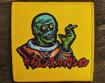 Space Ghoul Patch サイエンス・フィクション