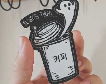 Alway Tired 커피 stickers