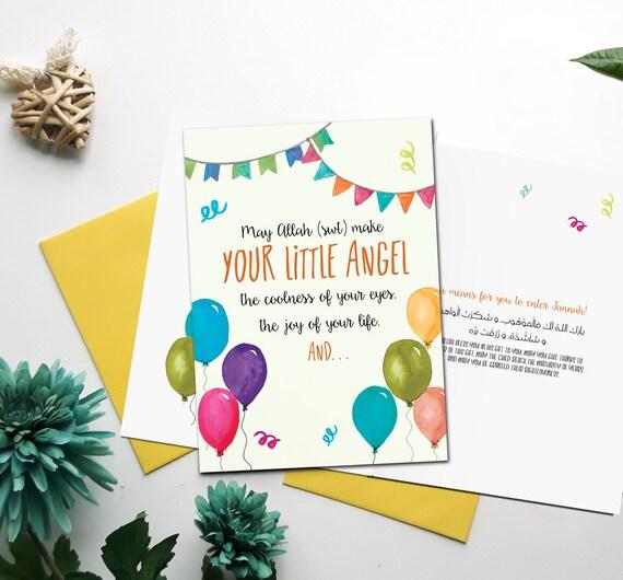 Islamic baby card newborn aqeeqa greeting card islamic etsy image 0 m4hsunfo