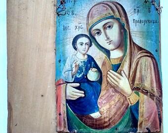 Orthodox Icon Mother of God Theotokos Right Handed Pravoruchitsa Russian Plywood 19x14cm