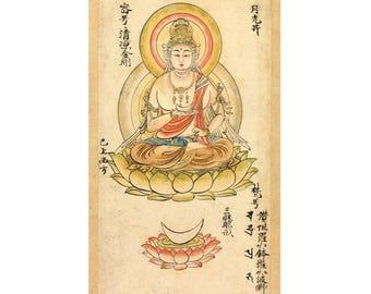 Antique Buddha art print, Bodhisattva of Moon Radiance, Buddhist art, Zen Buddhism, Eastern art, Asian art, Japanese art, Meditation art