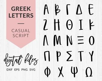 Greek Letters SVG Font | Greek Alphabet Digital File | Sorority Letters Cut File DXF | Fraternity Letters Png | Printable Instant Download