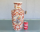 Imari Vase Large 16.25 quot tall vintage Chinese Asian butterfly foo dog lotus