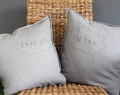 Love you / Me too pillow with love declaration, set of 2. Unique gift for Valentine s day, an anniversary, a birthday or show your love,…