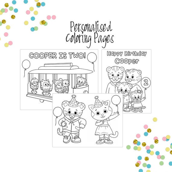 Daniel The Tiger Personalized Coloring Pages Daniel The Tiger Etsy