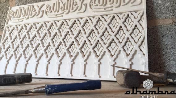 Hand gesneden islamitische marokkaanse decoratieve plaque etsy