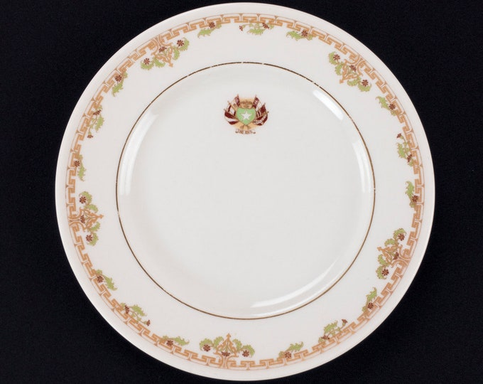 """8"""" Rice Hotel Houston Texas Topmarked  Restaurant Ware Breakfast or Salad Plate by Lamberton Scammell China Circa 1931-54"""