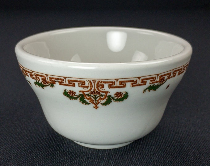 Bullion Cup Rice Pattern Restaurant Ware by Sterling China Circa 1973